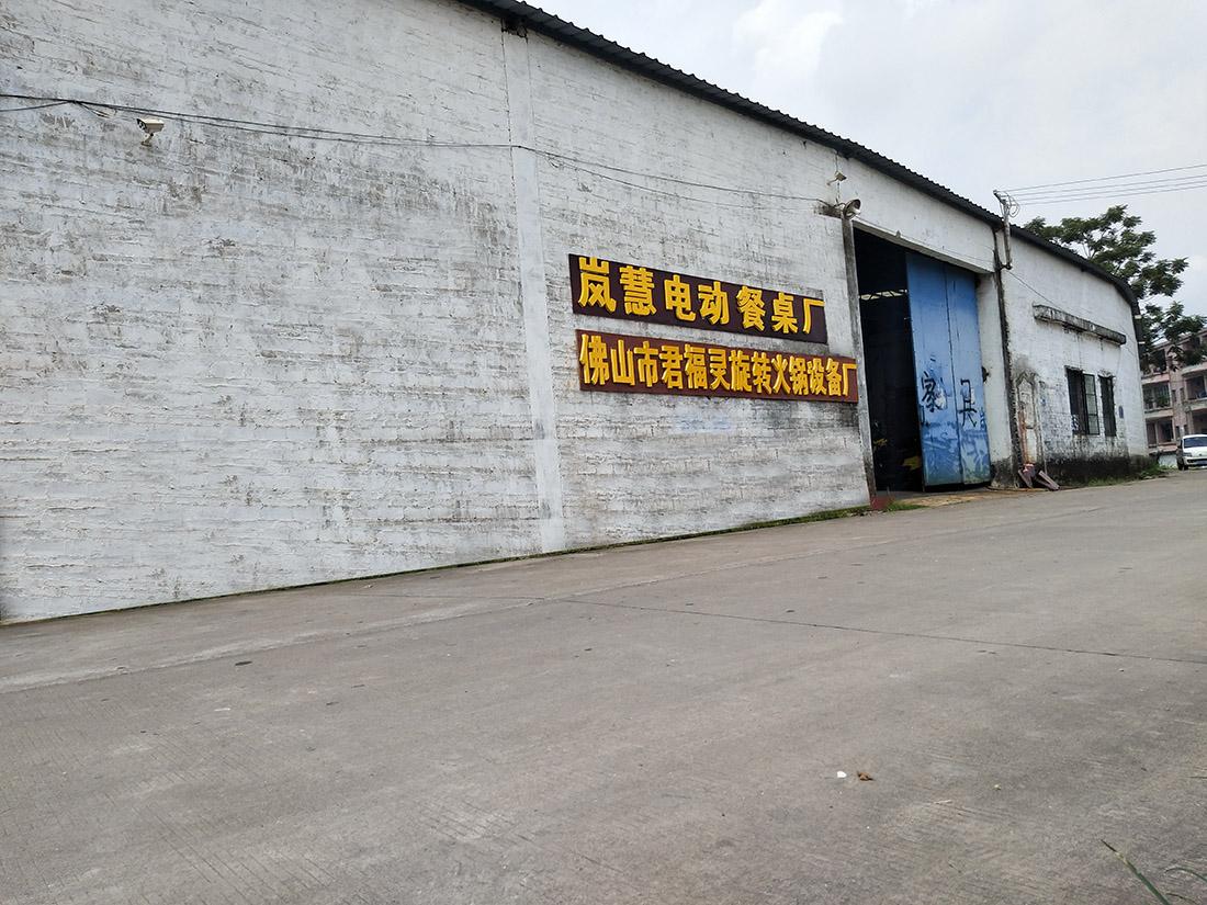 岚慧工厂外貌全景图