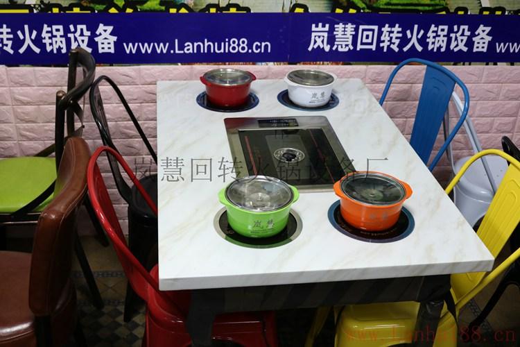 火锅带烧烤一体桌,智能无烟净化设备