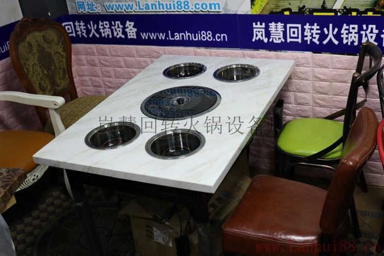 大理石无烟烤涮火锅四人桌生产厂家