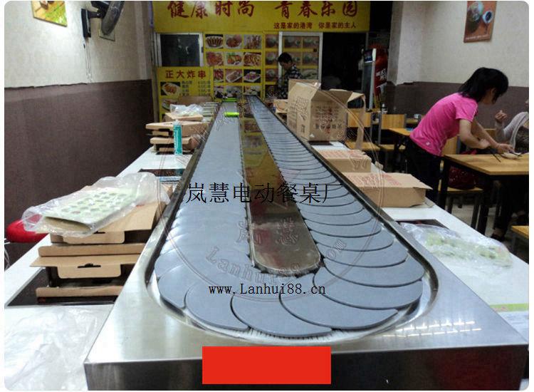 重庆回转火锅设备