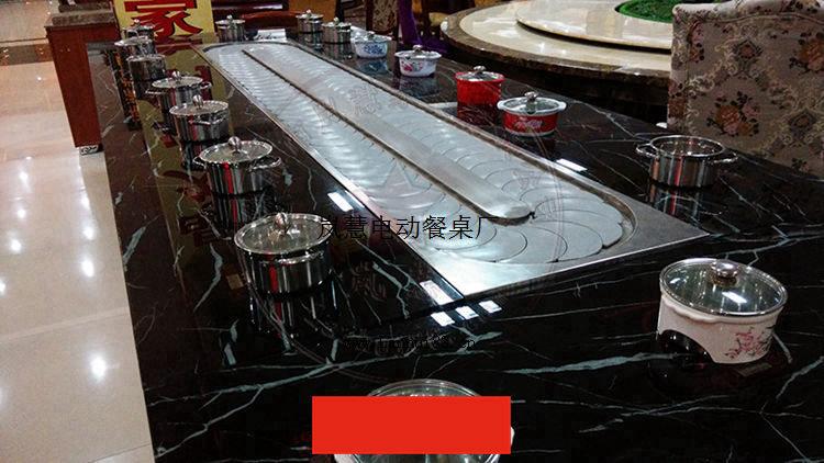 自助小火锅餐桌设备