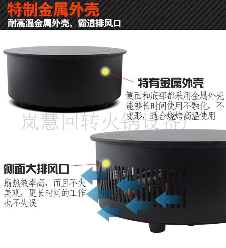 旋转火锅设备专用高低涮烤一体锅,韩式鸳鸯锅