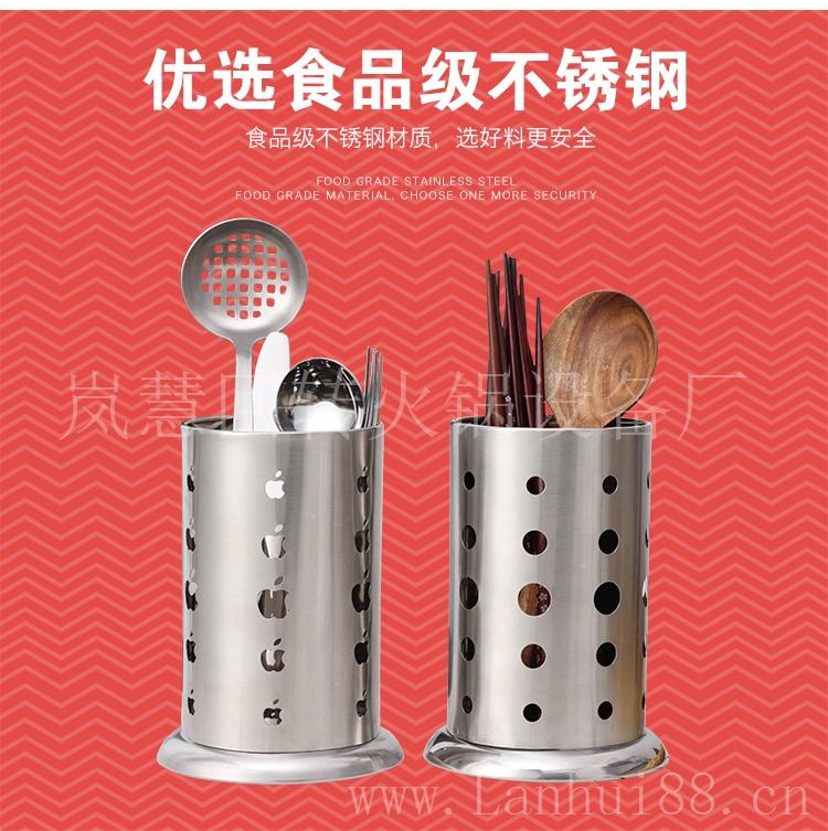不锈钢筷子筒,筷笼子餐具收纳盒,沥水筷子架