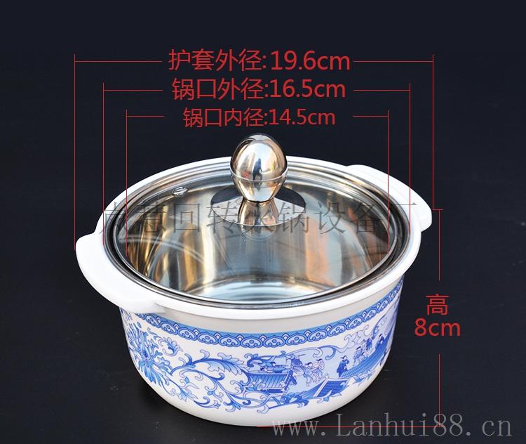 防烫锅,不锈钢小火锅,涮涮锅,一人一锅小汤锅