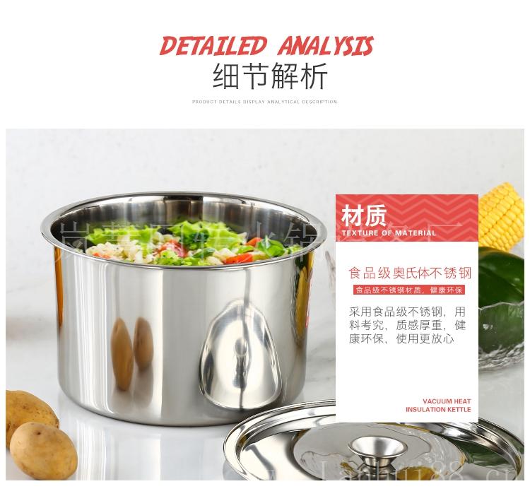 旋转自助火锅调味桶