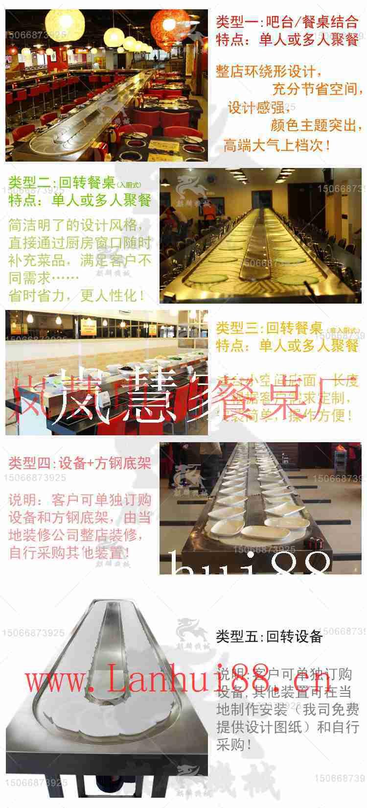 广东深圳订制旋转小火锅技术