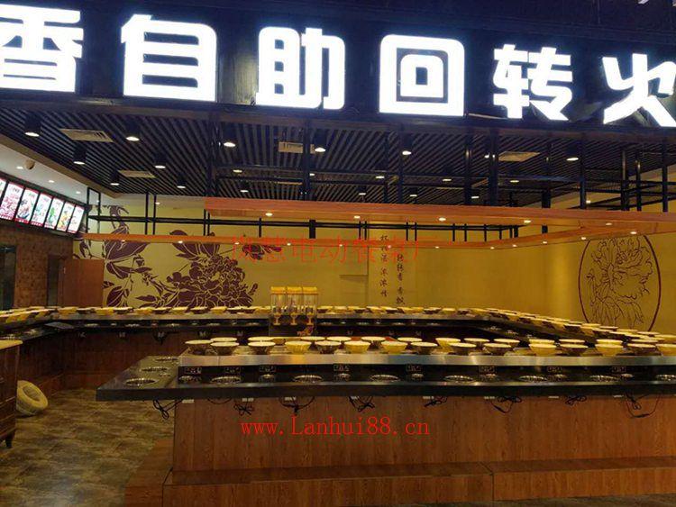 那坡县、乐业县湖南回转小火锅设备