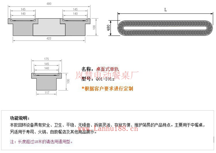 长方形回转火锅设备刷刷锅自助餐小火锅