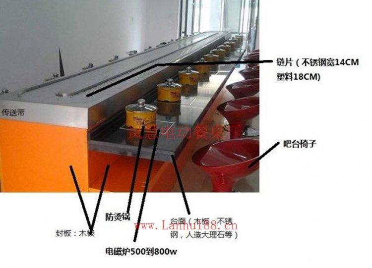 旋转小火锅设备厂家价格 厂家供应回转火锅设备