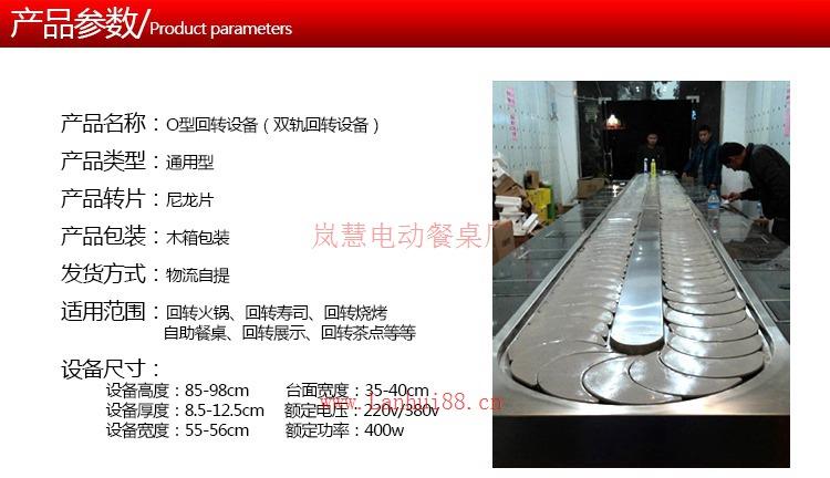 涮涮锅转桌设备价格,麻辣烫回转火锅设备厂家