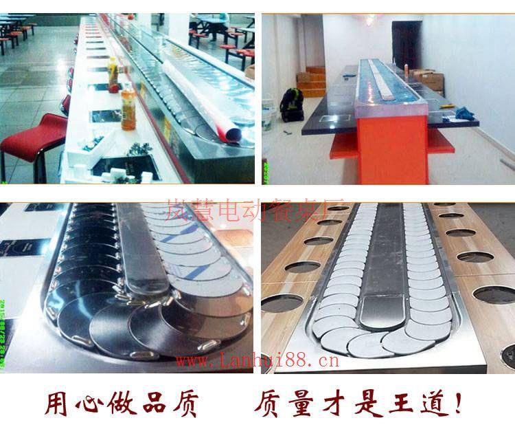 永州专业生产回转火锅设备厂