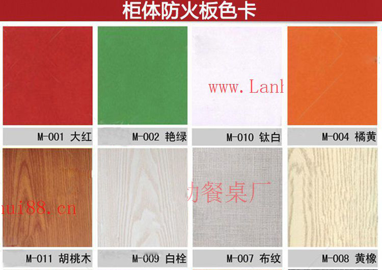 广州传送带旋转火锅设备餐桌定价柜体色卡