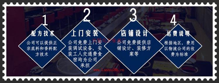 广州传送带旋转火锅设备餐桌定价来图定制