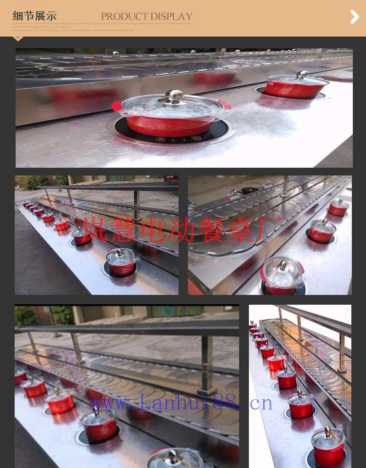 在深圳那里有旋转火锅设备卖的厂家