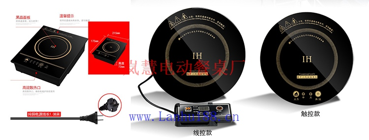 广州传送带旋转火锅设备餐桌定价小火锅电磁炉