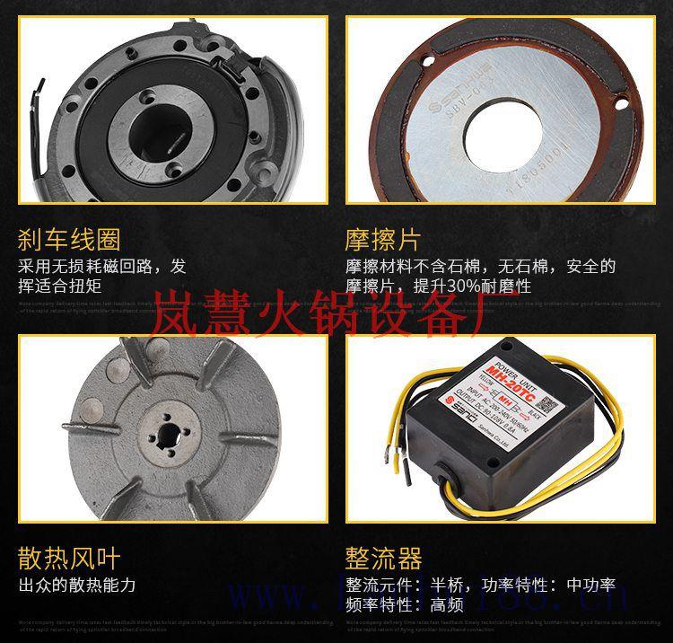 旋转火锅设备专用电机