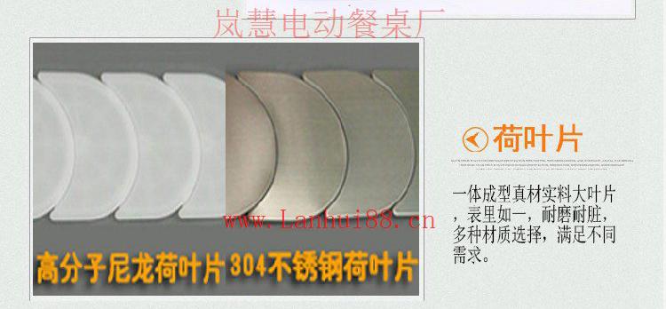 旋转小火锅设备生产公司代理专卖店拿货价