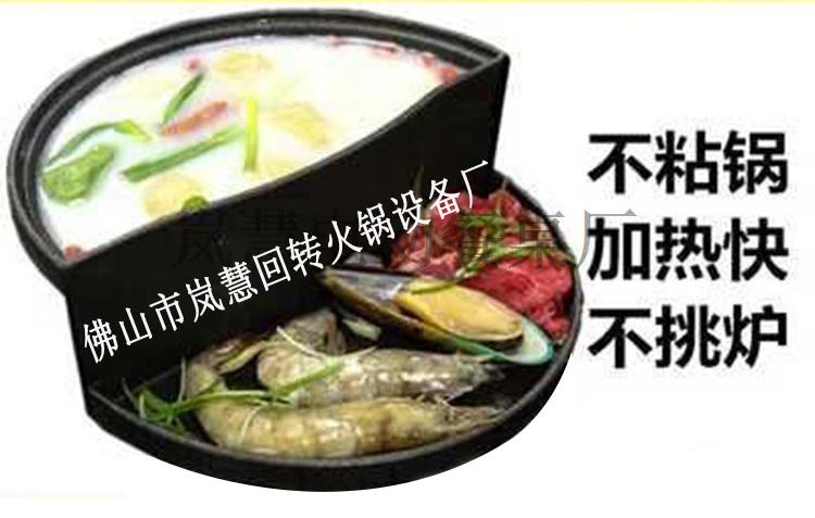 砂锅小火锅设备|迷你涮烤一体锅
