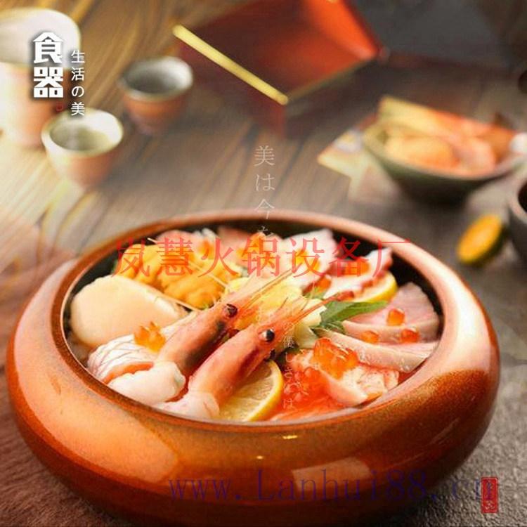 旋转小火锅专用金色菜盘,菜篮子,装菜的盆子,