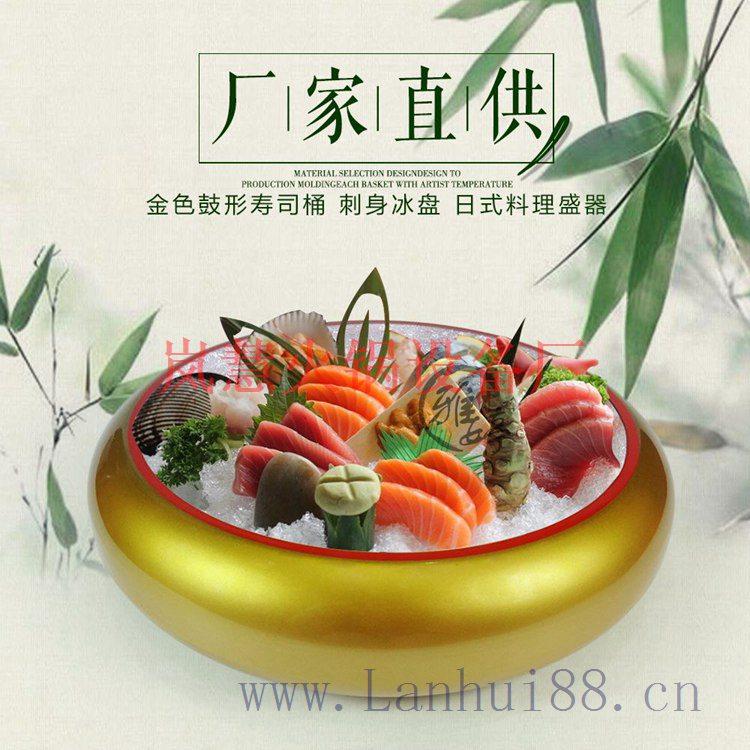 旋转小火锅专用刺身寿司桶,寿司盆