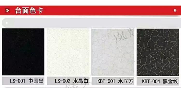 君福灵火锅设备教你如何检测辨别设备好坏台面样式