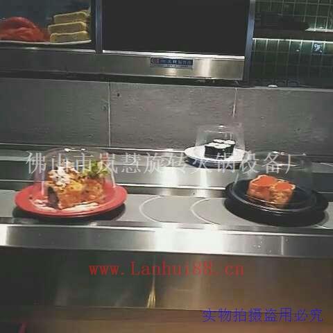 旋转寿司设备回转寿司带多少钱