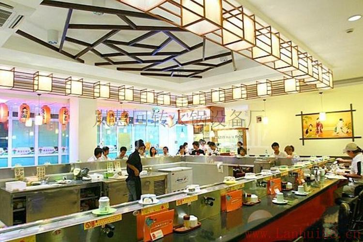 寿司料理店转转设备厂家出厂价是多少钱