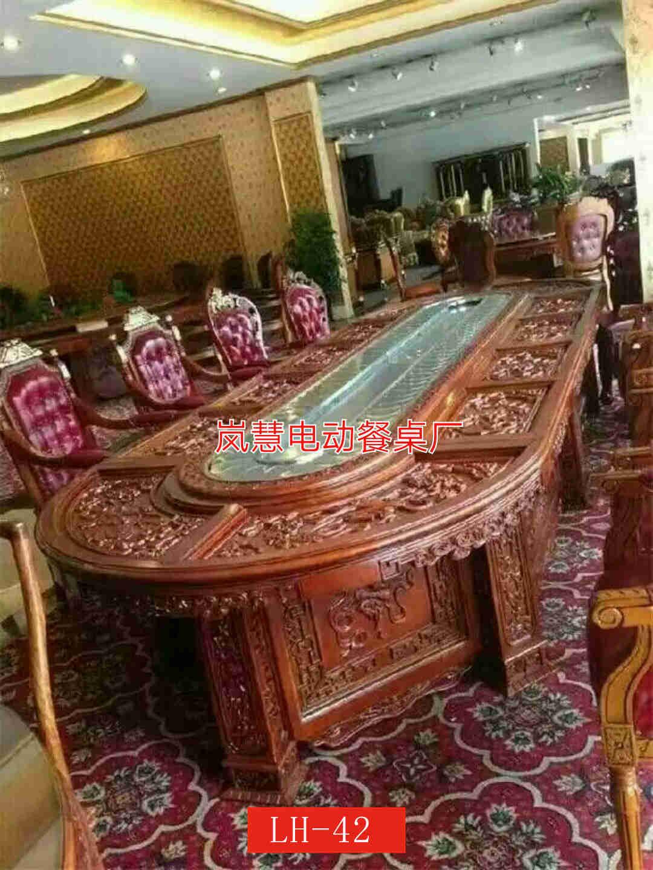椭圆豪华大餐桌