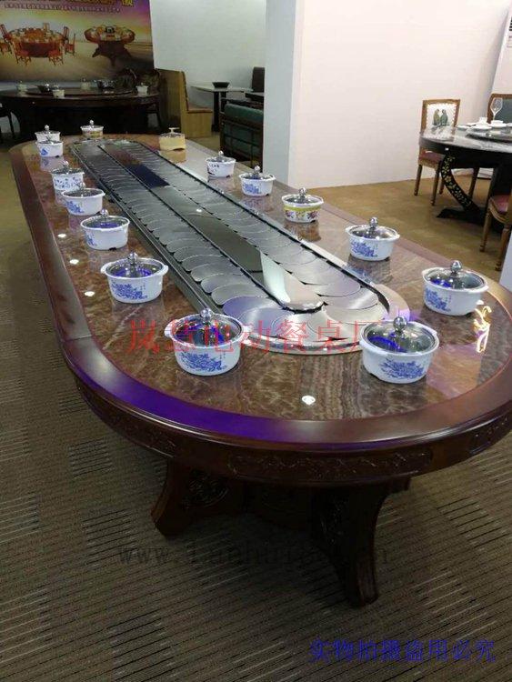 椭圆传送带桌子