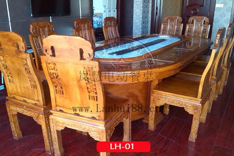 红木雕刻椭圆输送带回转电动餐桌