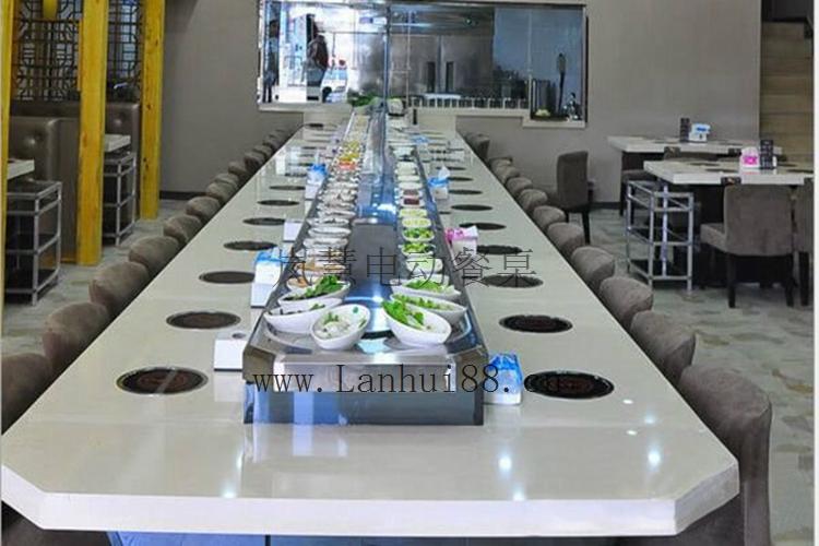 回转尼龙月牙火锅传送带餐桌