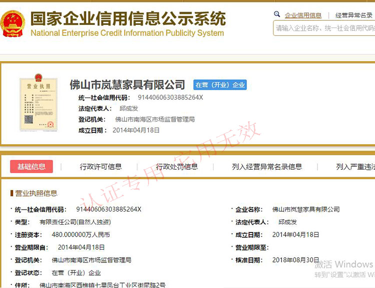 广州传送带旋转火锅设备餐桌定价营业执照