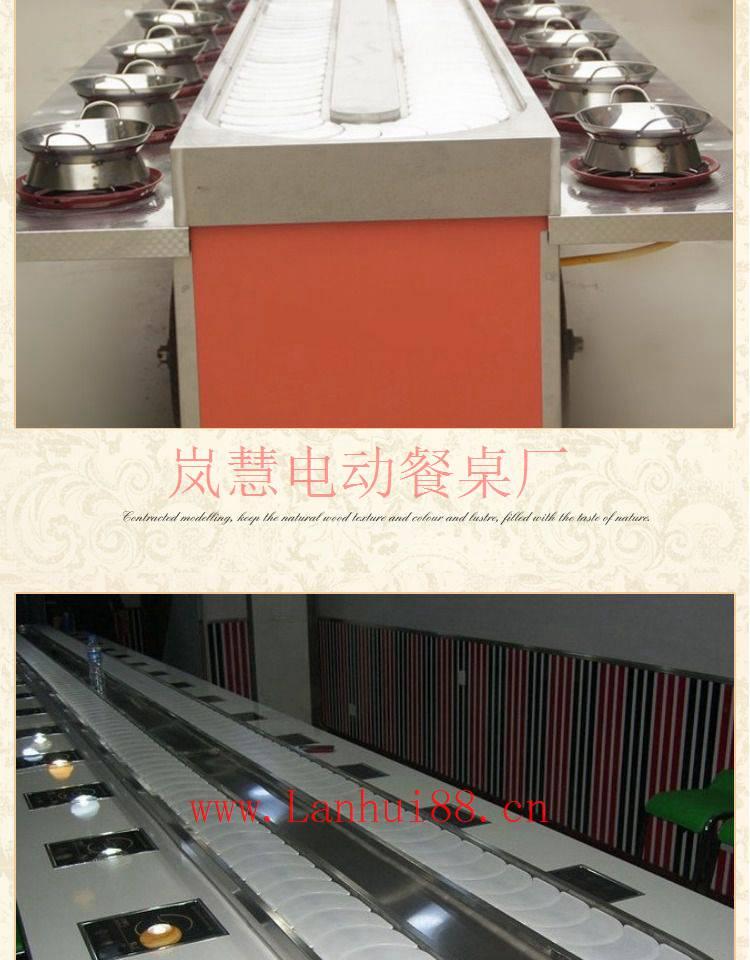 自助串串香火锅传送带回旋餐台