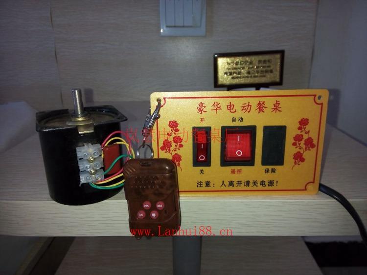 旋转火锅设备价格自助火锅串串香传送带餐桌