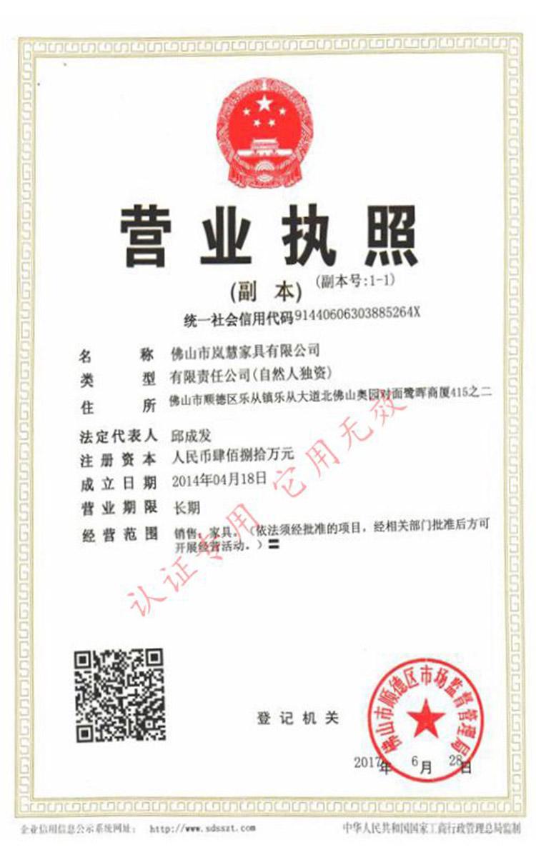 T型旋转火锅设备厂家直销营业执照