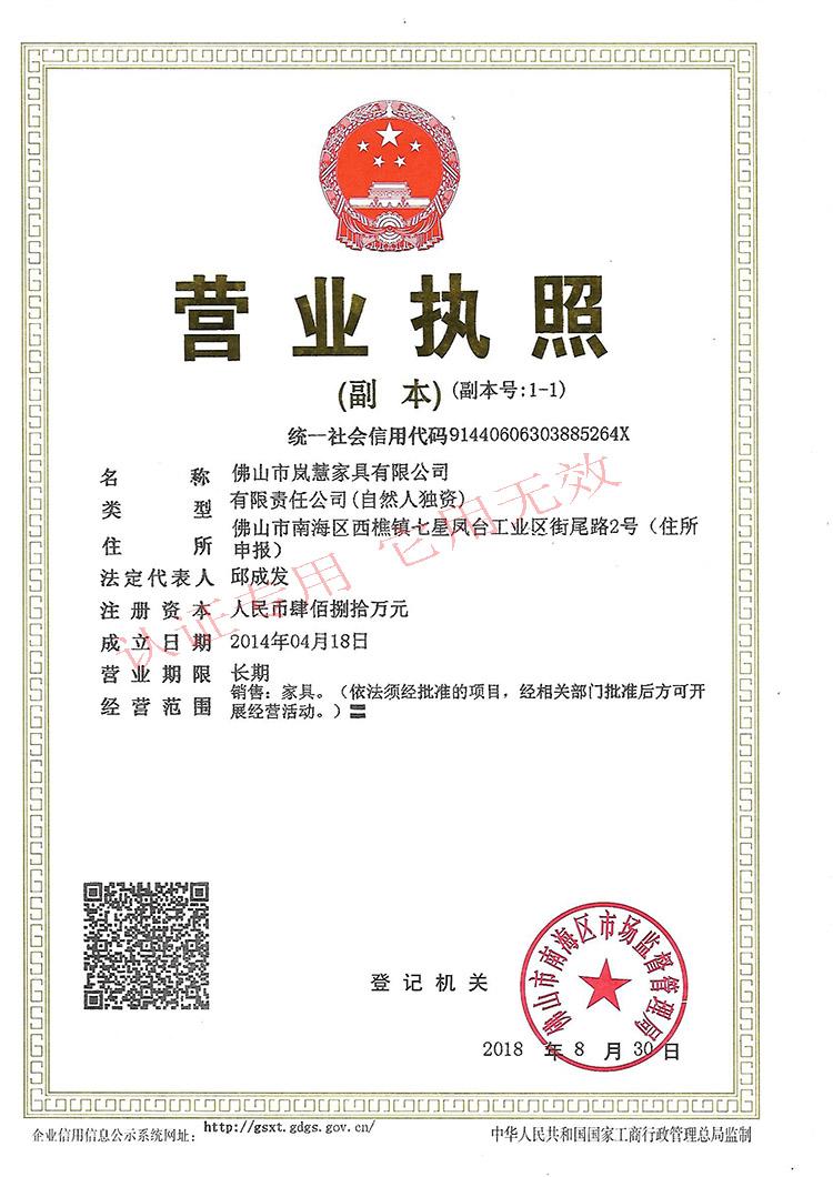 大理石无烟烤涮火锅四人桌生产厂家信用查询