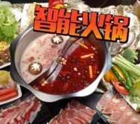 吃小火锅害怕这样吃