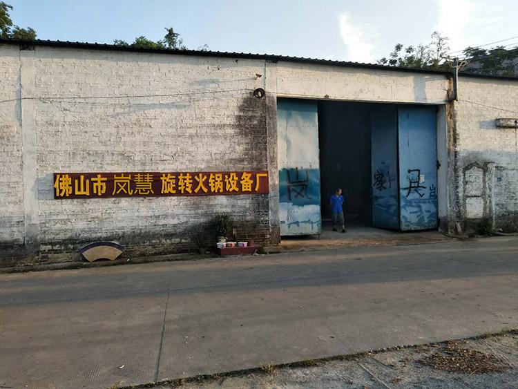 嵐慧工廠外貌全景圖