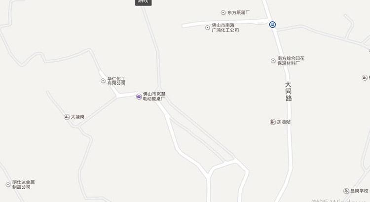 岳靈峰工廠