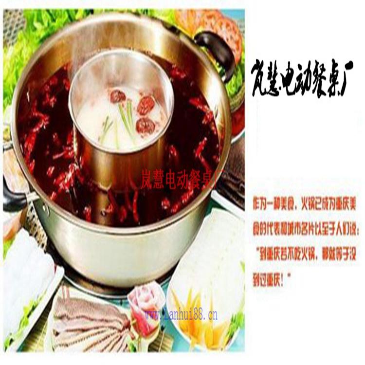 旋转火锅设备牛肉要煮火锅才好吃