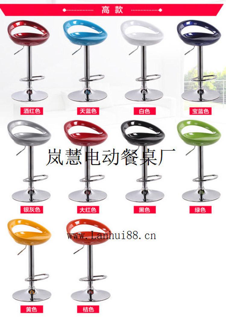 旋转小火锅设备生产公司代理专卖店拿货价高级吧椅颜色