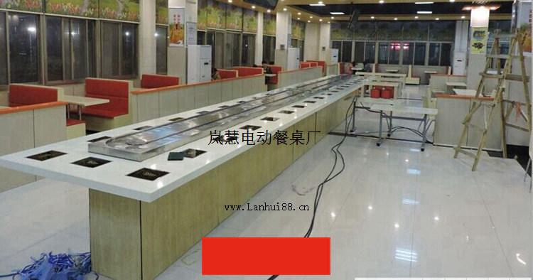 广州旋转小火锅设备厂家