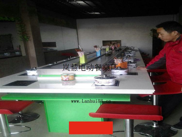 广州传送带旋转火锅设备餐桌定价